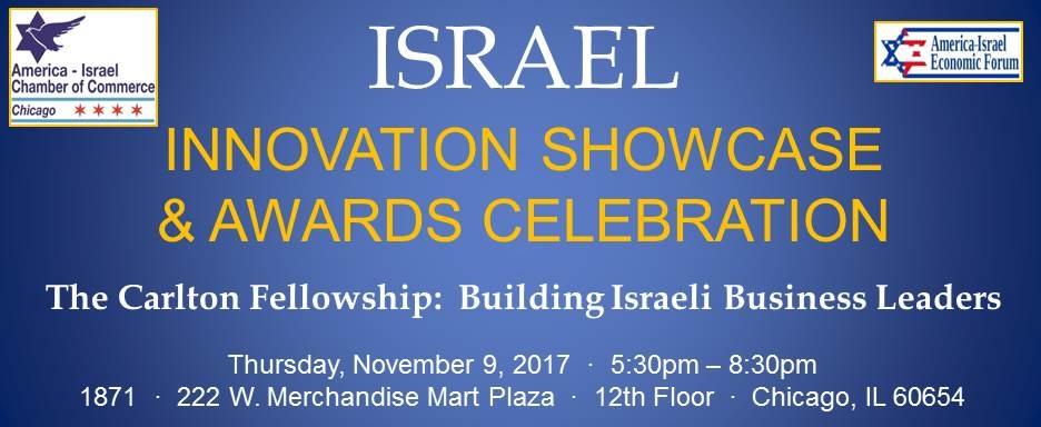 Israel Innovation Showcase & Awards Celebration