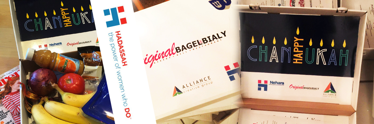 Alliance Creative Group and Hadassah Join Forces: 2015 Charity Lox Box Project