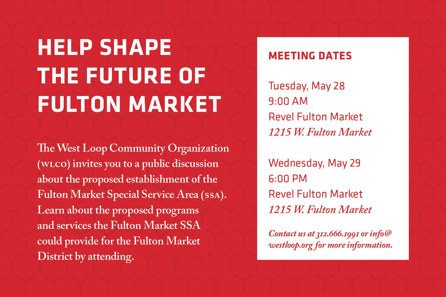 Help Shape the Future of Fulton Market