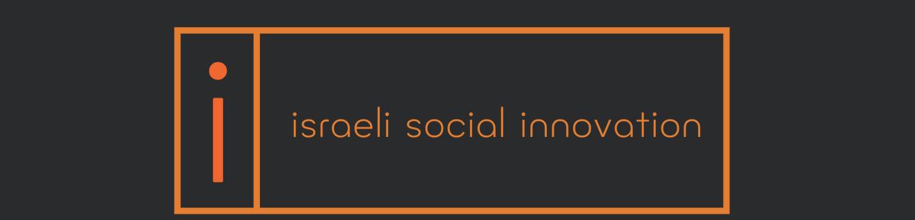 Israeli Social Innovation