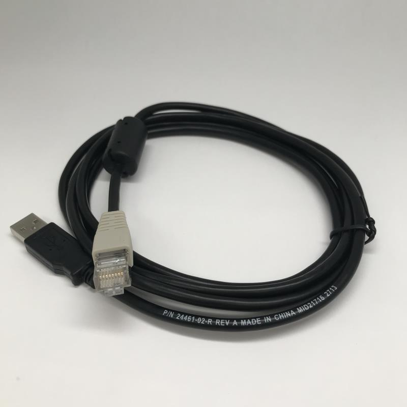 Verifone MX915/925 USB To PC Cable, 2M (24461-02-R)